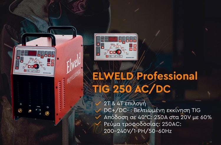 ELWELD PROFESSIONAL TIG 250 AC/DC home banner